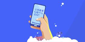 2019手机垃圾清理报告