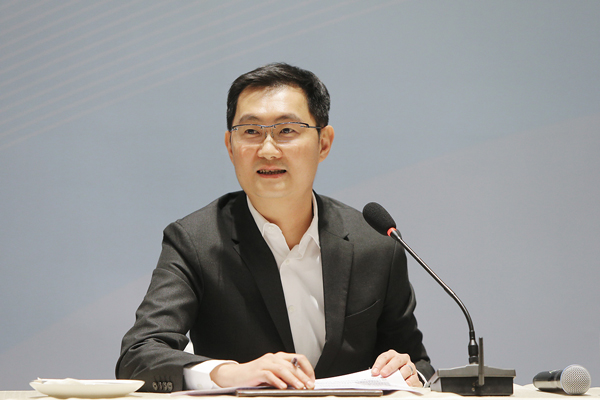 全国人大代表、腾讯公司董事会主席兼首席执行官马化腾