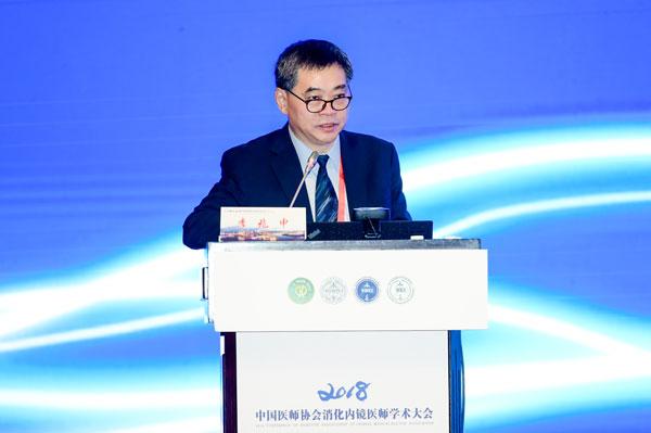 中国工程院院士、国家消化病临床医学研究中心主任、中国医师协会内镜分会会长李兆申,腾讯觅影
